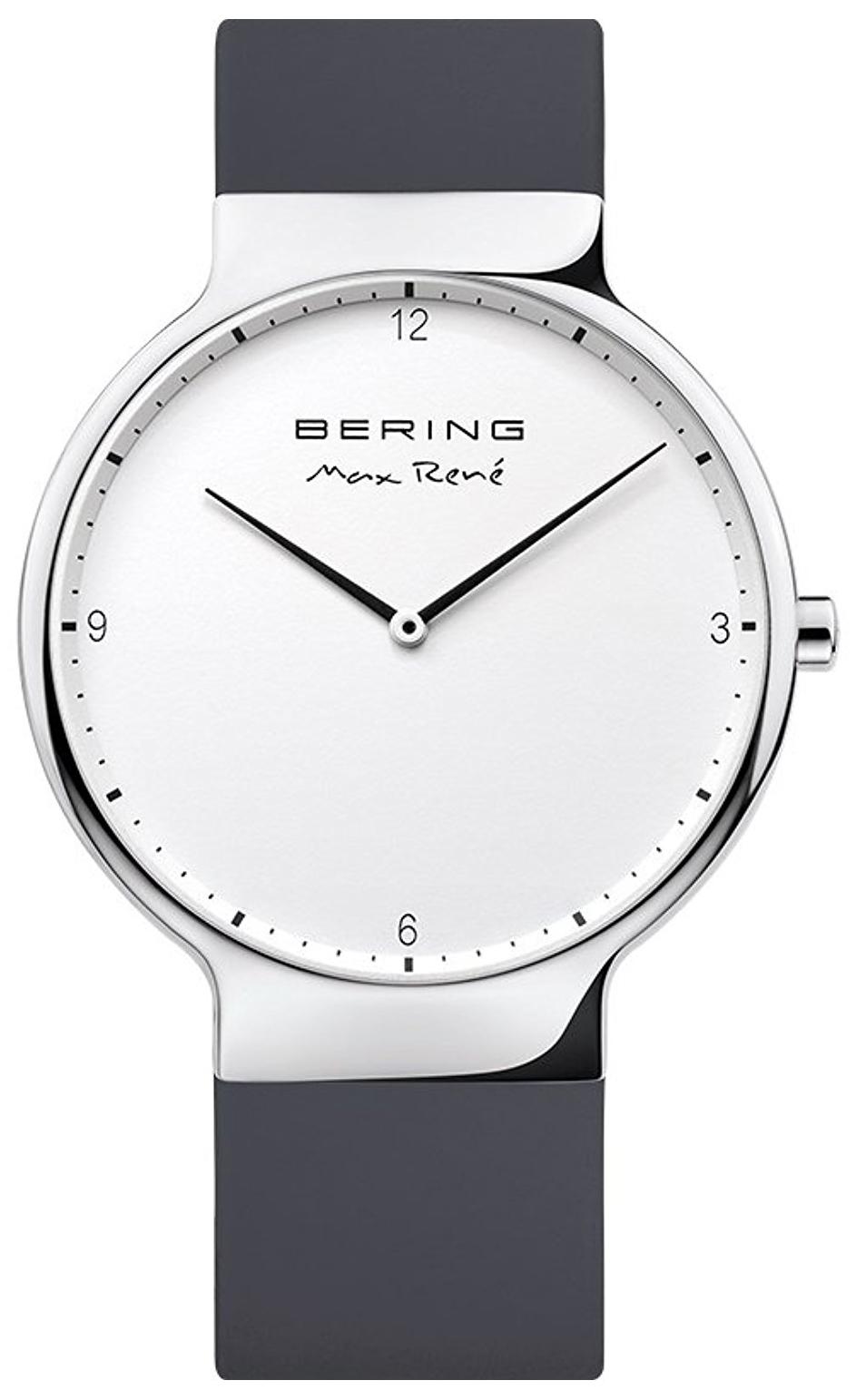 Bering Max Rene Herrklocka 15540-400 Vit/Gummi Ø40 mm - Bering