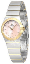 Omega Constellation Quartz 24mm Rosa/18 karat gult guld Ø24 mm