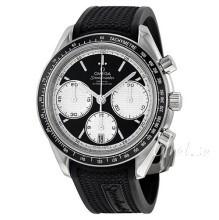 Omega Speedmaster Racing Co-Axial Chronograph 40mm Svart/Gummi